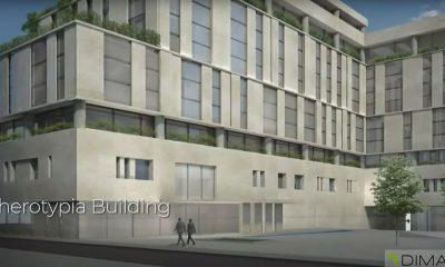 Το νέο σύγχρονο κτίριο γραφείων στο κτίριο που στέγαζε την Ελευθεροτυπία στο Ν. Κόσμο