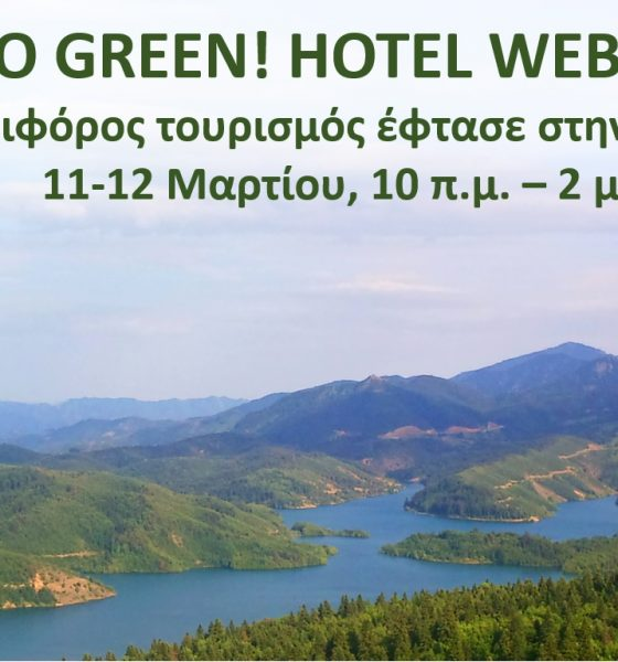 Go Green! Hotel Webinar