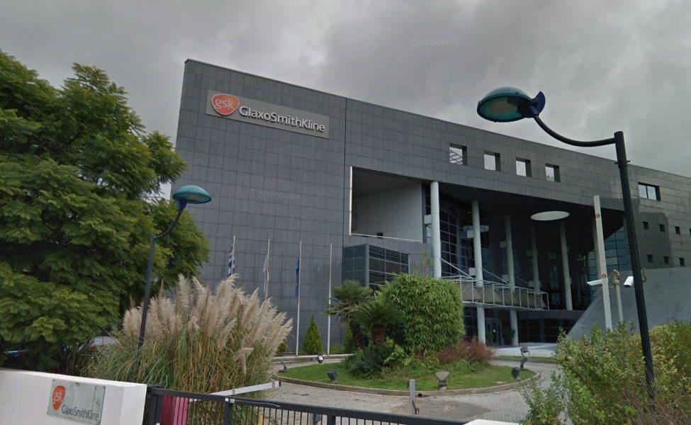 Το κτίριο γραφείων της φαρμακευτικής GlaxoSmithKline στη Λ. Κηφισίας στο Χαλάνδρι