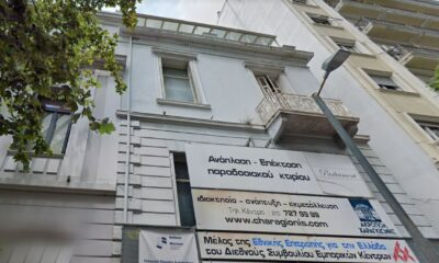 Το διατηρητέο της οδού Κριεζώτου που θα μετατραπεί σε Parliament Lofts