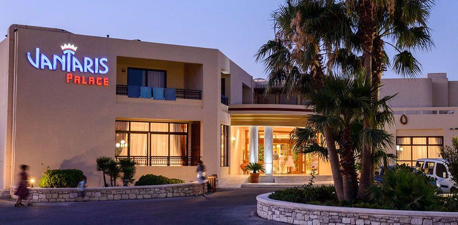 Το Vantaris Palace στα Χανιά που θα εκσυγχρονιστεί