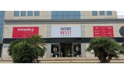 Το νέο Factory Outlet Local στο Μαρούσι