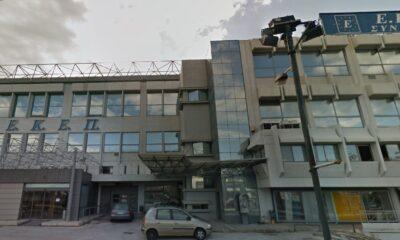 Το εκθεσιακό κέντρο ΕΚΕΠ στη Μεταμόρφωση