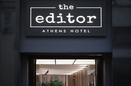 To The Editor Hotel Athens - Πηγή: The Editor Hotel Athens