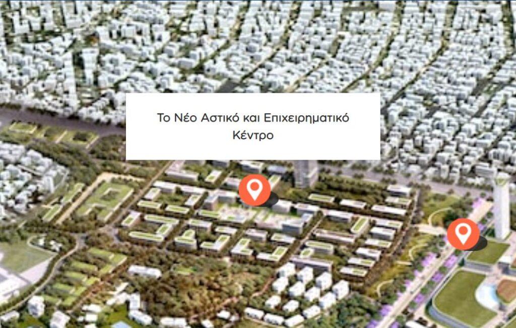 Το επιχειρηματικό κέντρο (business center) στη Λ. Βουλιαγμένης στο Ελληνικό - Πηγή: TheEllinikon