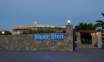 Το ξενοδοχείο Blue Star στην Ιεράπετρα που θα μετατραπεί σε 5άστερο