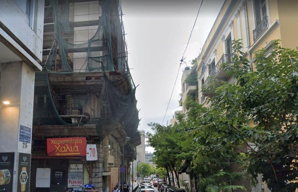 Το διατηρητέο κτίριο στην οδό Μητροπόλεως που θα γίνει ξενοδοχείο
